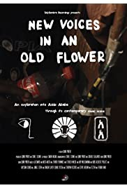 New Voices in an Old Flower