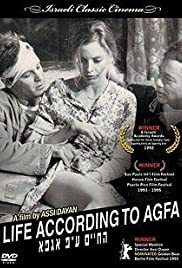 Life According to Agfa (1992) Poster - Movie Forum, Cast, Reviews