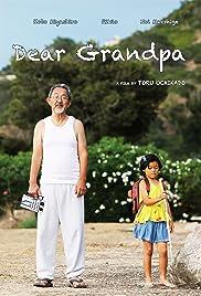 Dear Grandpa Poster