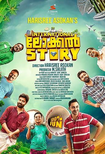 An International Local Story (2019) Malayalam HDRip