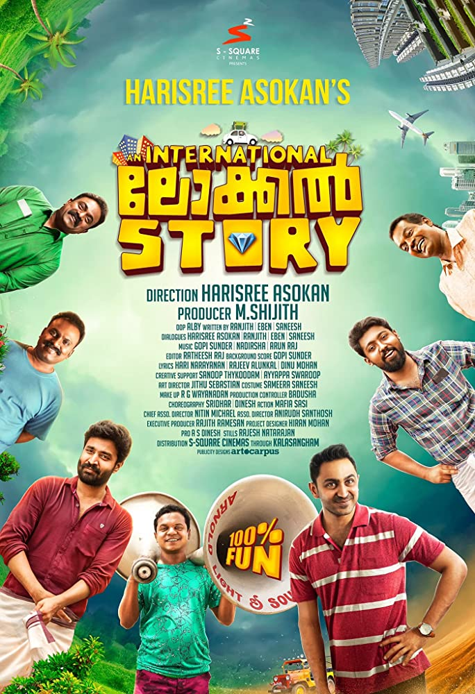 An International Local Story 2019 Malayalam Movie 450MB HDRip Download