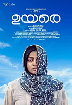 Where to stream Uyare