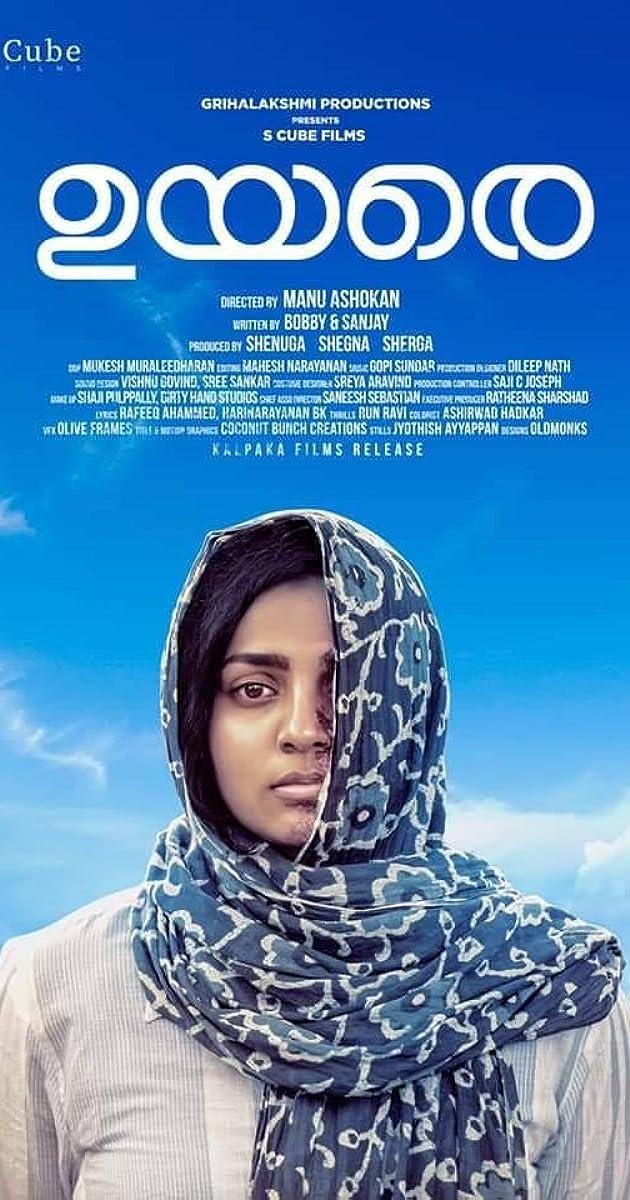 Uyare (2019) - IMDb