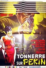 OSS 77: Operazione fior di loto (1965) Poster - Movie Forum, Cast, Reviews