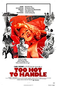 Watch a funny movie Too Hot to Handle Philippines [XviD]