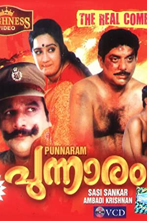 Jagathi Sreekumar Punnaram Movie