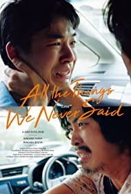 All the Things We Never Said (2020)