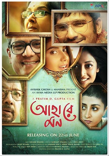 Ahare Mon (2018) Bengali 720p WEB-DL x264 AAC 750MB