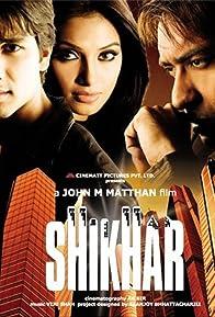 Primary photo for Shikhar