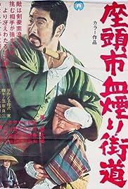 Zatoichi Challenged(1967) Poster - Movie Forum, Cast, Reviews