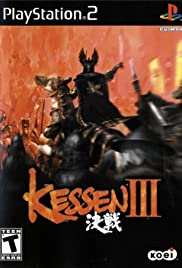 Kessen III Poster