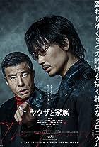 Yakuza and the Family