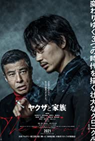 Yakuza and the Family (2021) Poster - Movie Forum, Cast, Reviews