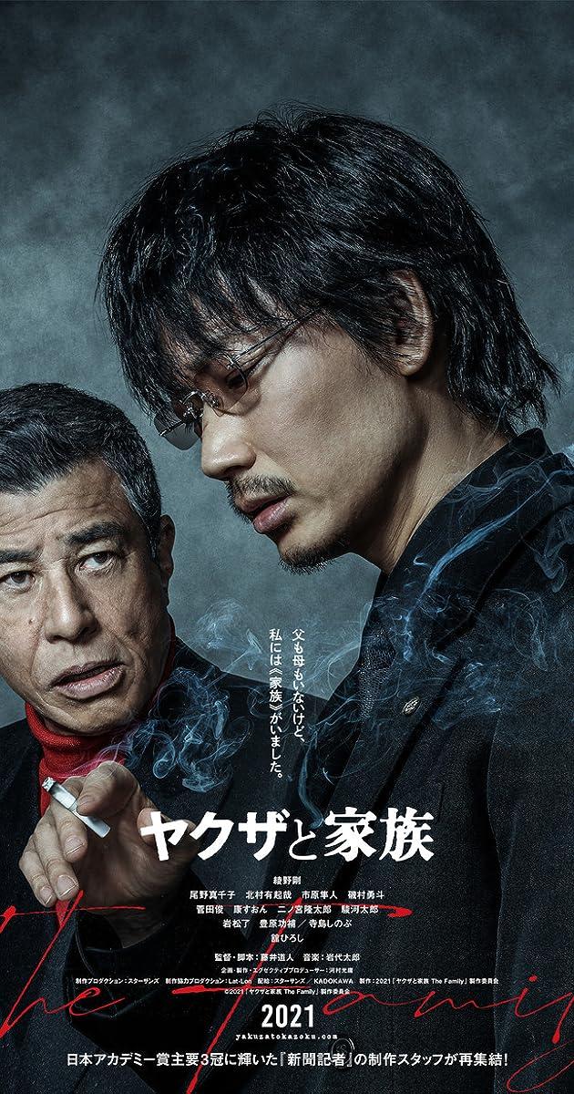Yakuza and the Family (2020)