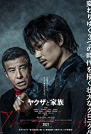 Yakuza and the Family Poster