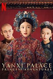 Yanxi Palace: Princess Adventures Poster