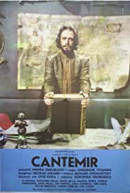 Cantemir (1973)