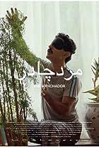 The Manchador