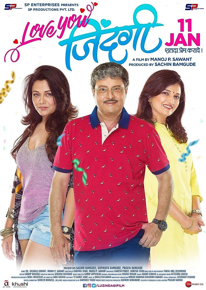 Love You Zindagi (2019) Marathi 720p HDRip x265 AAC