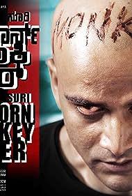 Dhananjay in Popcorn Monkey Tiger (2019)