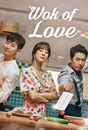 Wok of Love Poster