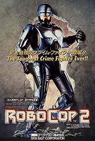 Primary photo for RoboCop 2