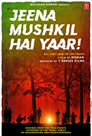 Jeena Mushkil Hai Yaar Poster