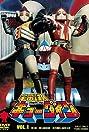 Space Ironmen Kyodain (1976) Poster