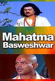 Mahatma Basweshwar Poster