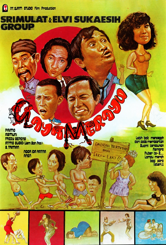 Gaya merayu ((1980))