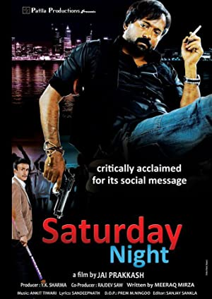 Dee Saturday Night movie, song and  lyrics
