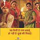 Sudha Chandran, Rakesh Paul, Shriya Jha, and Pankaj Singh Tiwari in Jhilmil Sitaaron Ka Aangan Hoga (2012)
