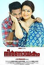 Nirnnayakam