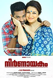 nirnayakam malayalam full movie online free