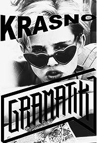 Primary photo for Gramatik Feat. Eric Krasno: Queen