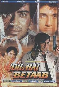 Ajay Devgn in Dil Hai Betaab (1993)