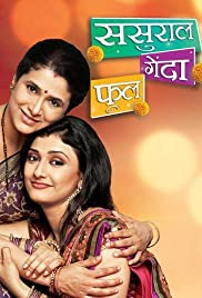 Sasural Genda Phool (TV Series 2010–2012) - IMDb