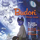 Gusukô Budori no denki (2012)