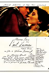Ars amandi (1983)
