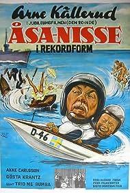 Åsa-Nisse i rekordform (1969) Poster - Movie Forum, Cast, Reviews
