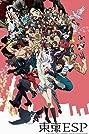 Tokyo ESP (2014) Poster