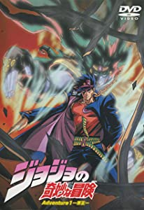 Jojo's Bizarre Adventure in hindi free download