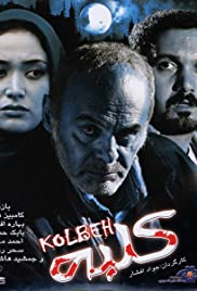 Kolbeh Poster