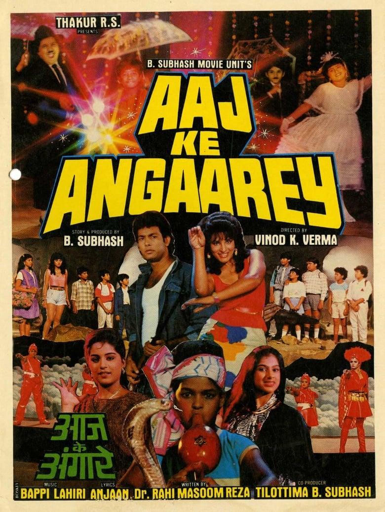 Aaj Ke Angaarey ((1988))