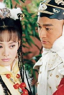 Jing Ning