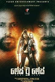 Face 2 Face (Kannada)