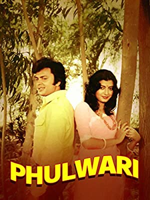 Phulwari movie, song and  lyrics