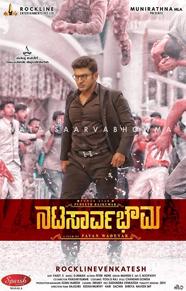 Natasaarvabhowma (2019) Kannada 400MB HDRip ESub Download