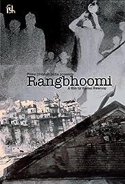 Rangbhoomi Poster