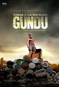 Gundu (2019)
